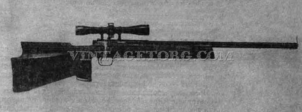 Спортивная винтовка БК-3 внешний вид