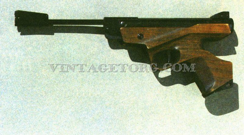 Пневматический пистолет ИЖ-53
