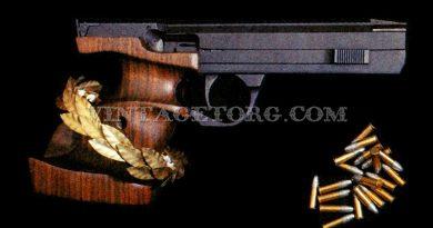 Спортивный пистолет ИЖ-35М