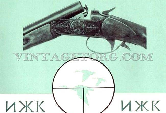Одноствольное охотничье ружье ИЖК